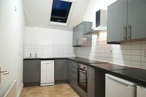 3 bedroom flat to rent - Sketty Road, Uplands, Swansea