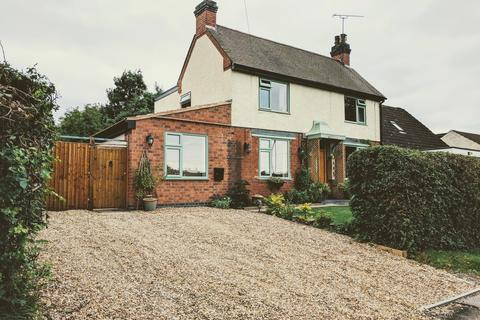 4 bedroom detached house for sale - Newland Lane, Coventry