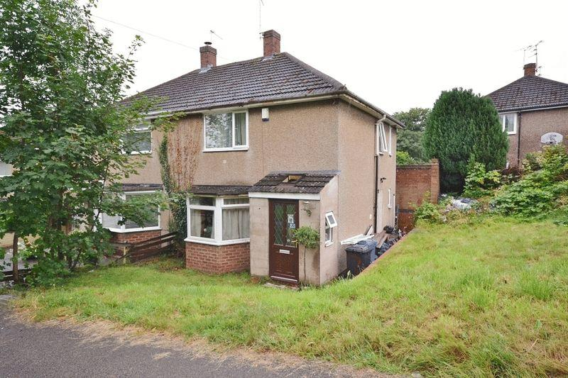 2 Bedrooms Semi Detached House for sale in SWANWICK GARDENS, CHADDESDEN