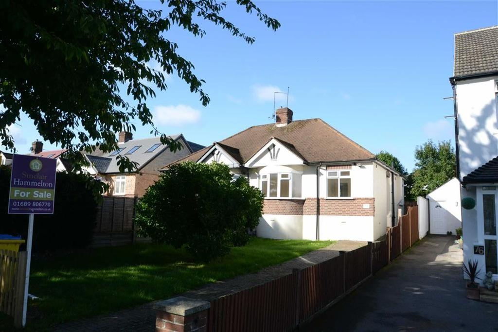 2 Bedrooms Semi Detached Bungalow for sale in Court Road, Orpington, Kent