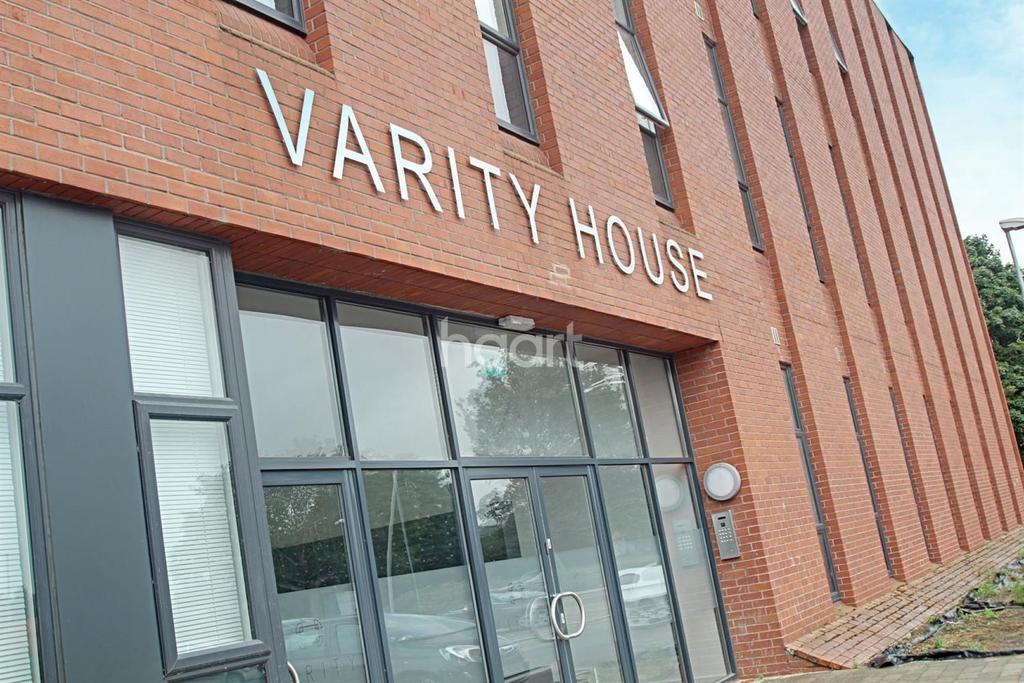 2 Bedrooms Flat for sale in Varity House, Peterborough