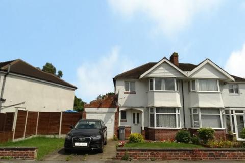 3 bedroom semi-detached house for sale - Knightsbridge Road, Solihull