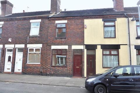 2 bedroom terraced house for sale - Welby Street, Fenton