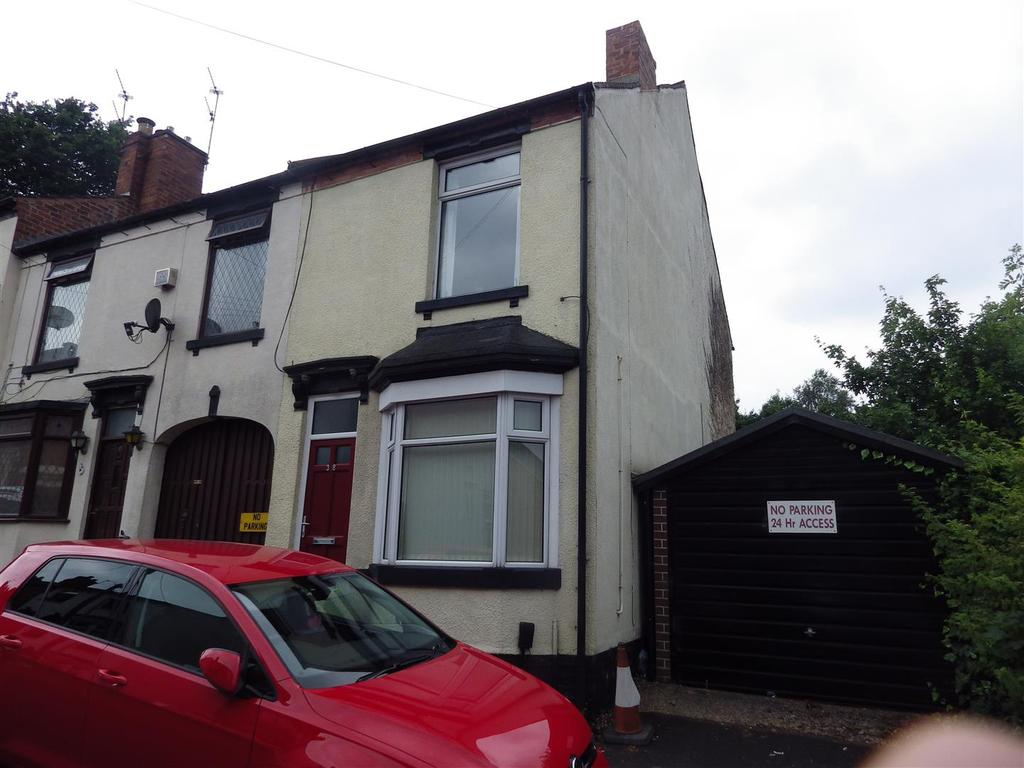 2 Bedrooms End Of Terrace House for sale in Summer Hill, Halesowen