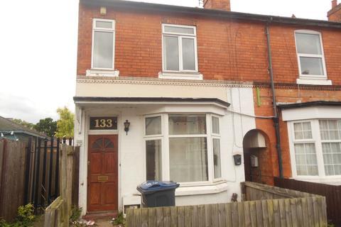 2 bedroom semi-detached house for sale - Highbury Road, Kings Heath, Birmingham B14