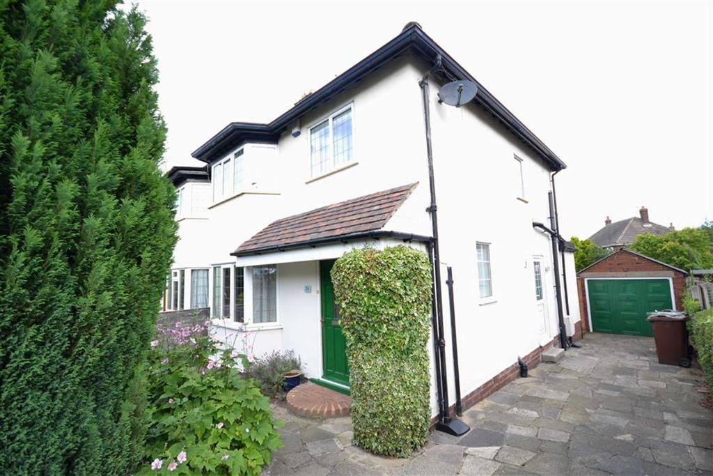 3 Bedrooms Semi Detached House for sale in Barleyhill Road, Garforth, Leeds, LS25