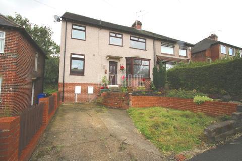 5 bedroom semi-detached house for sale - Thornbridge Drive, Frecheville, S12
