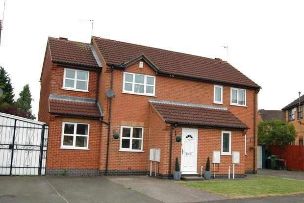 3 Bedrooms Semi Detached House for sale in Ervins Lock Road, Wigston, LE18