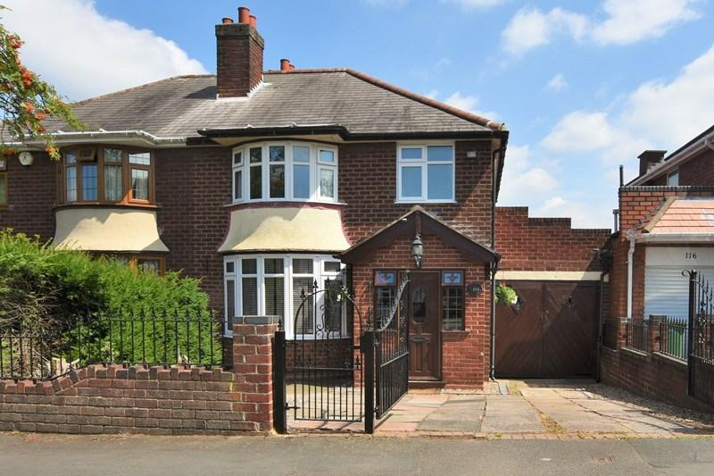 3 Bedrooms Semi Detached House for sale in Summerfields Avenue, Halesowen