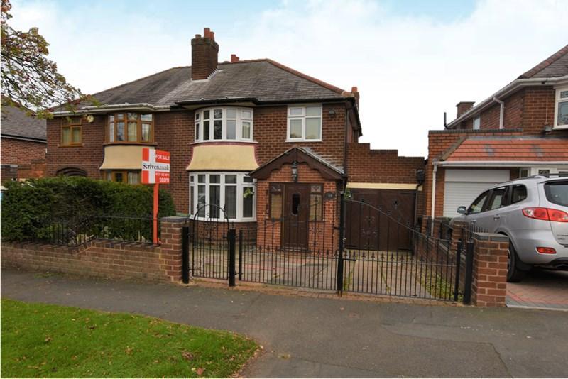 3 Bedrooms Semi Detached House for sale in Summerfields Avenue, Halesowen