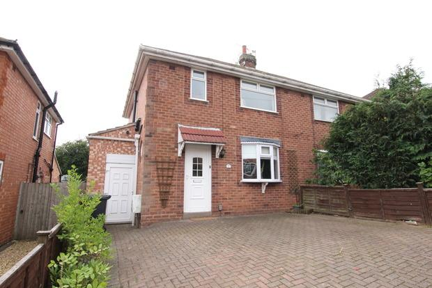 3 Bedrooms Semi Detached House for sale in Highfield Avenue, Melton Mowbray, LE13
