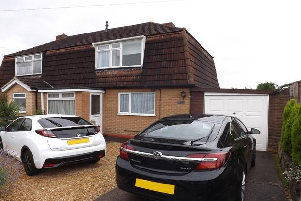 3 Bedrooms Semi Detached House for sale in Newman Road, Calverton, Nottingham, NG14