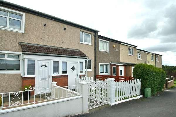 2 Bedrooms Terraced House for sale in 42 Pitreavie Place, Craigend, Glasgow, G33 5QW