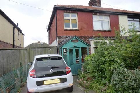 3 bedroom semi-detached house for sale - 124, Dean Road, Ferryhill