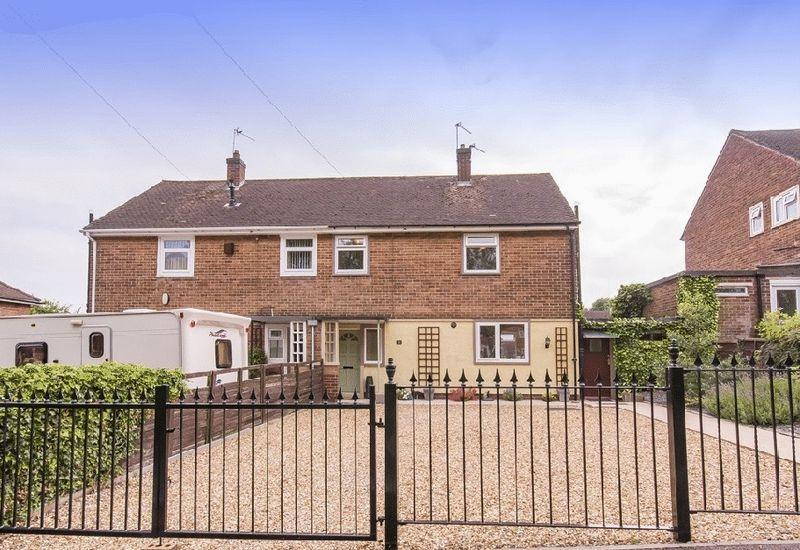 3 Bedrooms Semi Detached House for sale in MONYASH CLOSE, CHADDESDEN