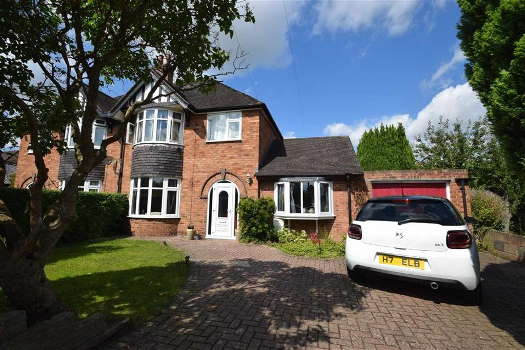 3 Bedrooms Semi Detached House for sale in Kenwood Drive, Copthorne, Shrewsbury