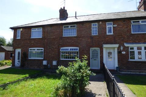 2 bedroom terraced house for sale - Ferry Lane, Woodmansey, Beverley