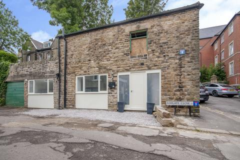 2 bedroom ground floor flat for sale - 2A Ashgate Close, Broomhill, S10 3DL