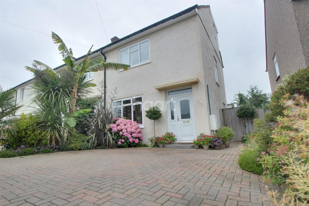 3 Bedrooms End Of Terrace House for sale in Halesworth Road, Romford, RM3 8QB