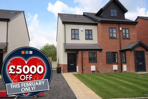 3 bedroom semi-detached house for sale - CLEEFIELD DRIVE, CLEE MEADOWS, GRIMSBY