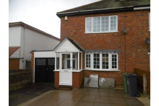 3 Bedrooms House for sale in YORK AVENUE, WALSALL
