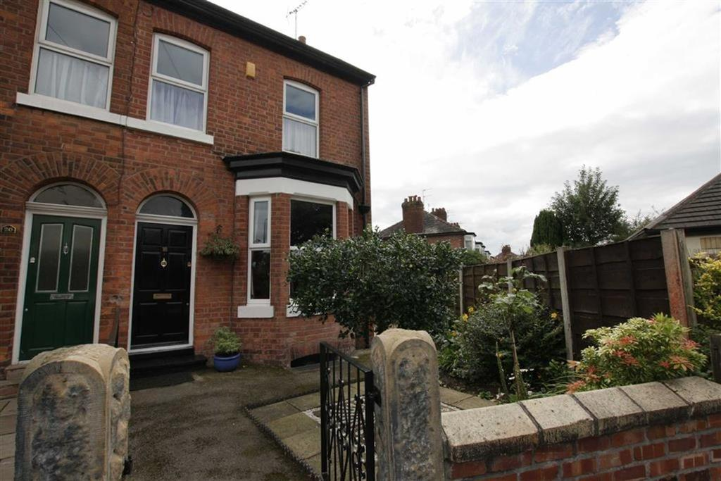 2 Bedrooms End Of Terrace House for sale in Victoria Drive, Sale