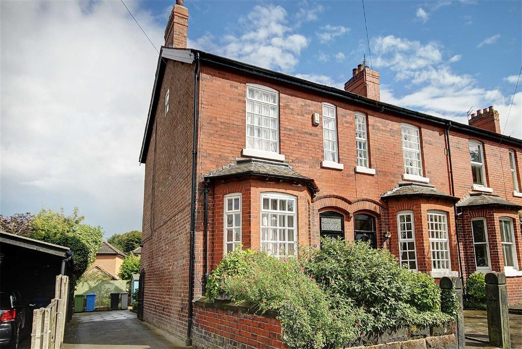 3 Bedrooms End Of Terrace House for sale in Weldon Road, Altrincham, Cheshire