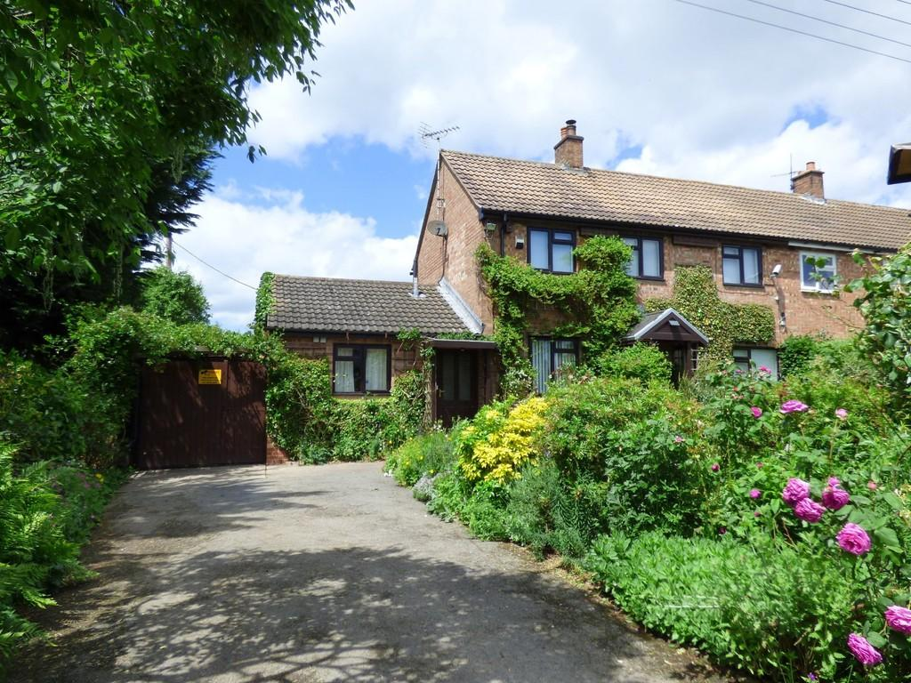 3 Bedrooms End Of Terrace House for sale in Thurvaston, Dalbury Lees, Ashbourne