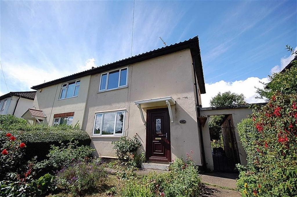 2 Bedrooms Semi Detached House for sale in Elder Road, Bradley, Huddersfield, HD2