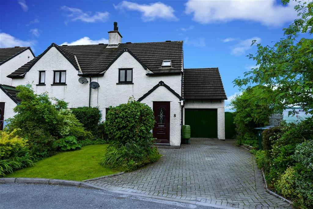 4 Bedrooms Semi Detached House for sale in Ash Meadow, Kendal, Cumbria