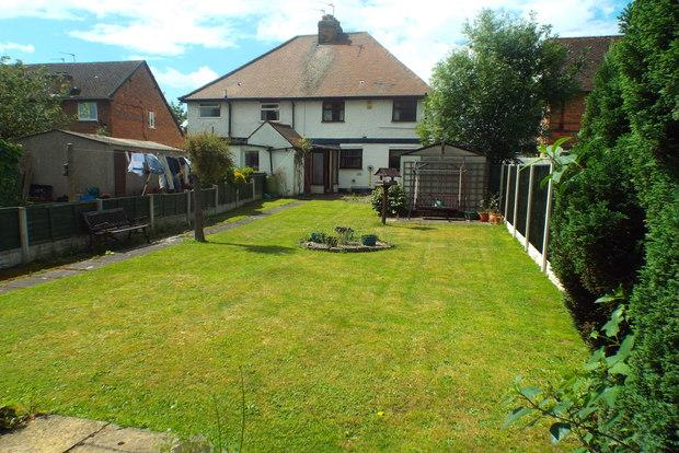 2 Bedrooms Semi Detached House for sale in Attenborough Lane, Beeston, Nottingham, NG9