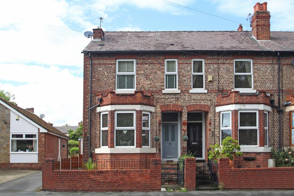 4 Bedrooms End Of Terrace House for sale in Carrington Road, Flixton, Manchester, M41