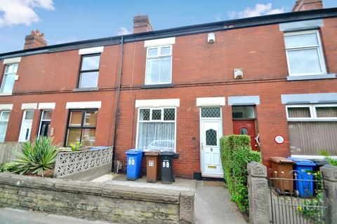 2 bedroom terraced house to rent - Lower Bents Lane