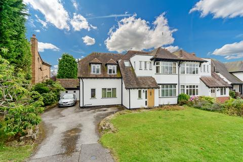 4 bedroom semi-detached house for sale - Cannon Hill Road, Coventry