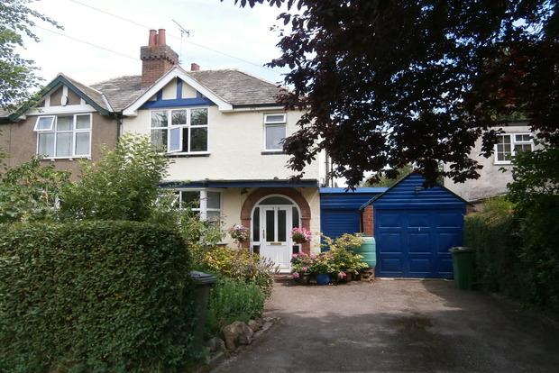 3 Bedrooms Semi Detached House for sale in Forest Rise, Kirby Muxloe, Leicester, LE9