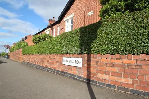 4 bedroom semi-detached house to rent - Park Hill Road, Harborne