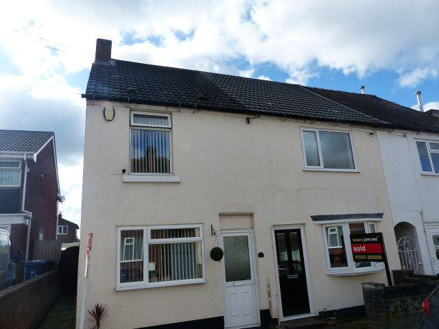 2 Bedrooms End Of Terrace House for sale in Bank Street,Heath Hayes,Cannock