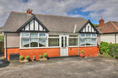 2 bedroom detached bungalow for sale - 182 Abbey Lane, Beauchief, Sheffield S8