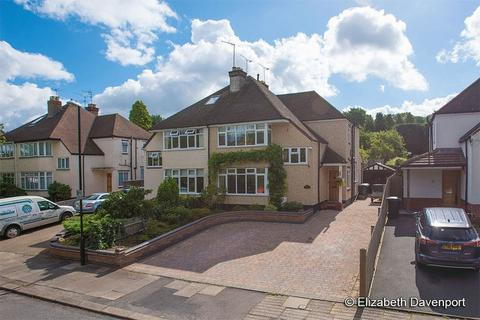 3 bedroom semi-detached house for sale - Cannon Park Road, Cannon Hill