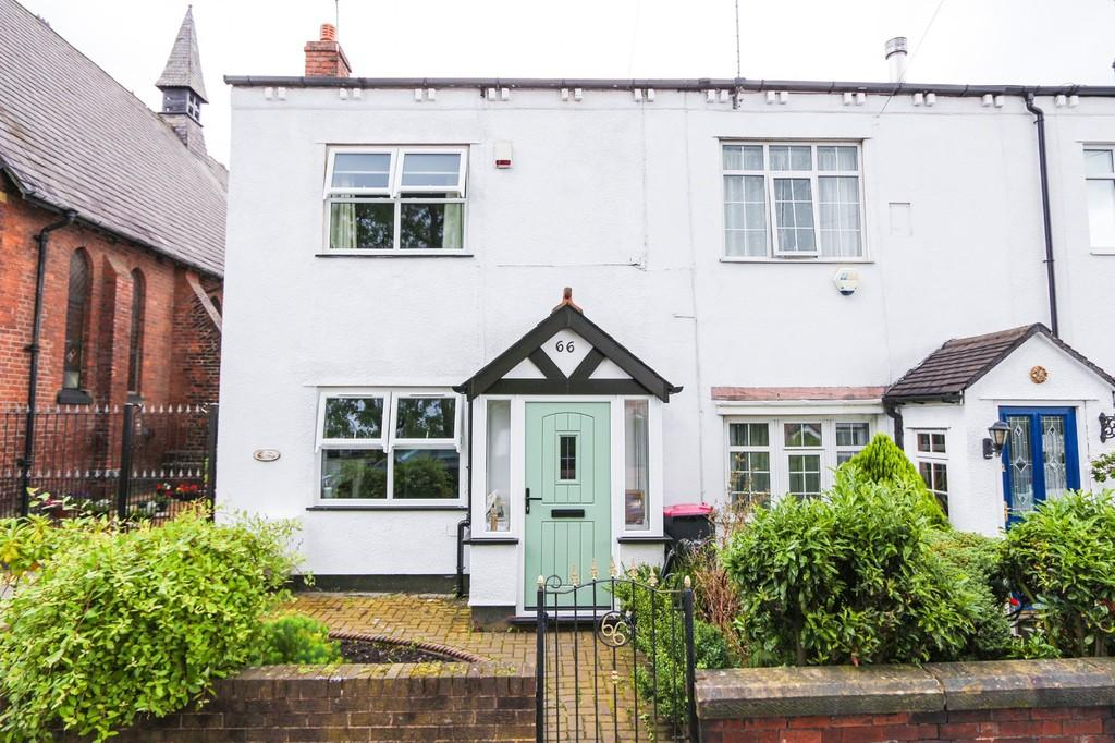 2 Bedrooms End Of Terrace House for sale in 66 Moorside Road, Swinton, Manchester
