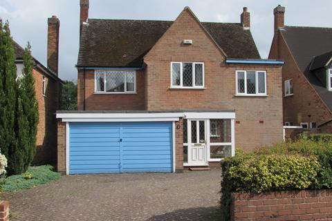 4 bedroom detached house for sale - Yewhurst Road, Solihull