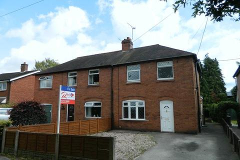 3 bedroom semi-detached house for sale - Sandy Lane, Sandbach