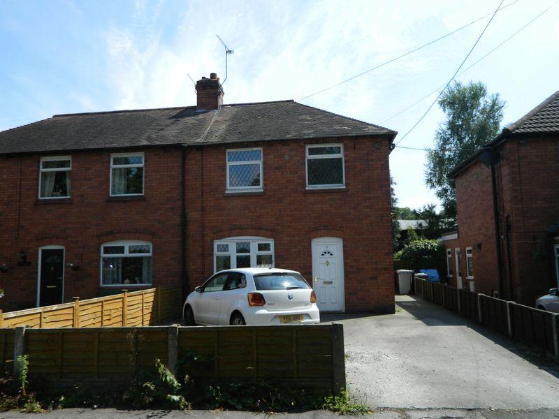 3 Bedrooms Semi Detached House for sale in Sandy Lane, Sandbach