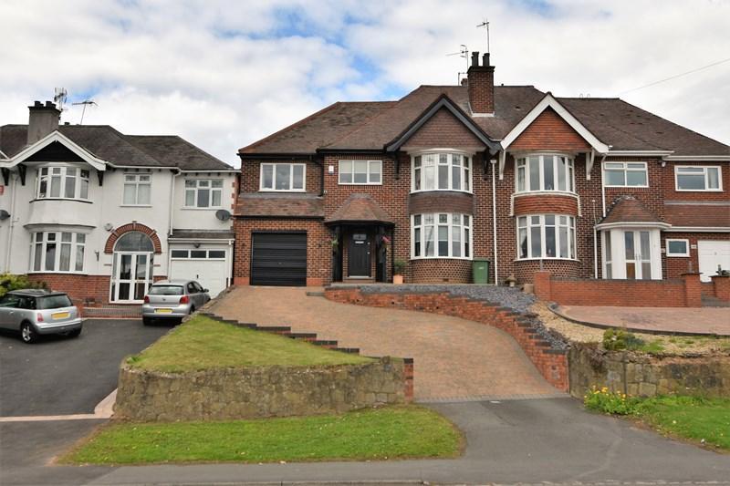 4 Bedrooms Semi Detached House for sale in Manor Lane, Halesowen