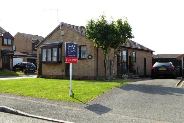 2 Bedrooms Detached Bungalow for sale in Kelburn Close, East Hunsbury, Northampton, NN4