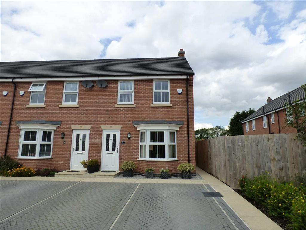 3 Bedrooms End Of Terrace House for sale in Wentworth Close, Gilberdyke
