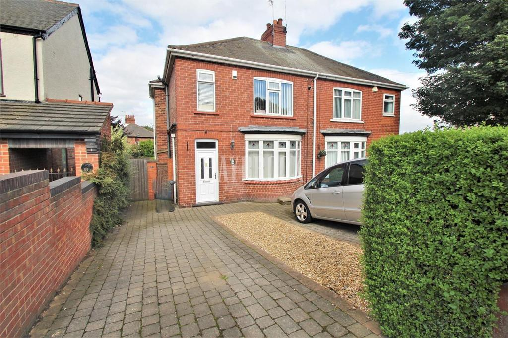 3 Bedrooms Semi Detached House for sale in Fitzwilliam Street, Swinton