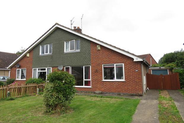 2 Bedrooms Semi Detached House for sale in Brockwood Close, Northampton, NN5