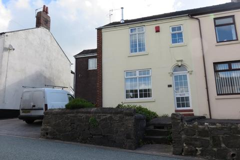 3 bedroom semi-detached house for sale - Chapel Lane, Harriseahead, Stoke on Trent