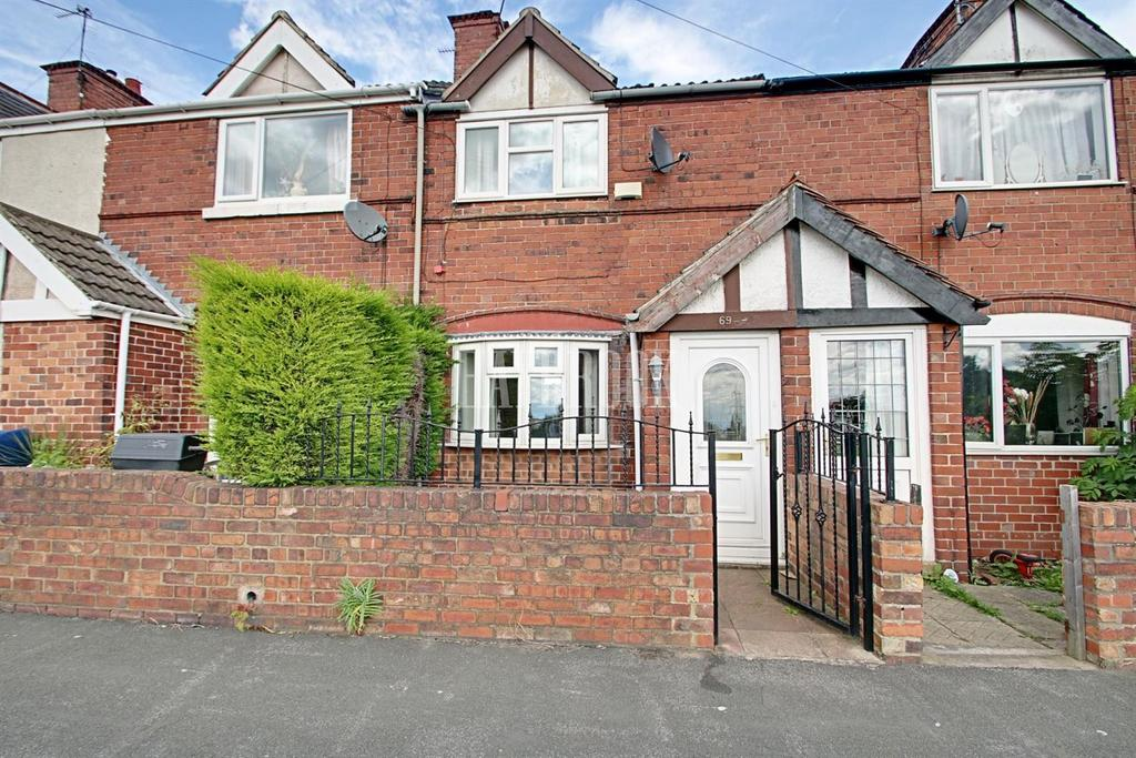 3 Bedrooms Terraced House for sale in Victoria Street, Maltby